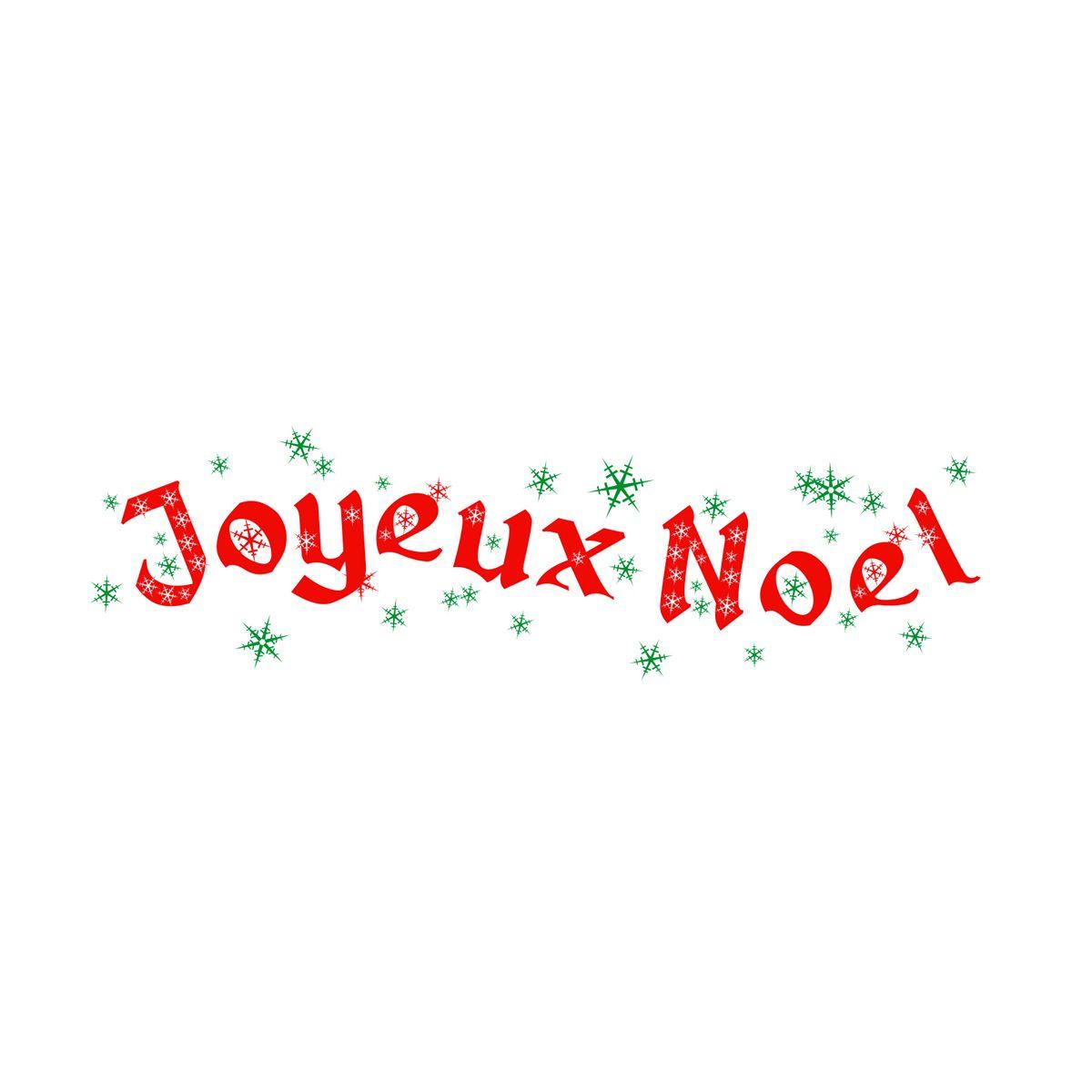 TATOUAGES D´ASSIETTE JOYEUX NOEL X6 - COOKUT