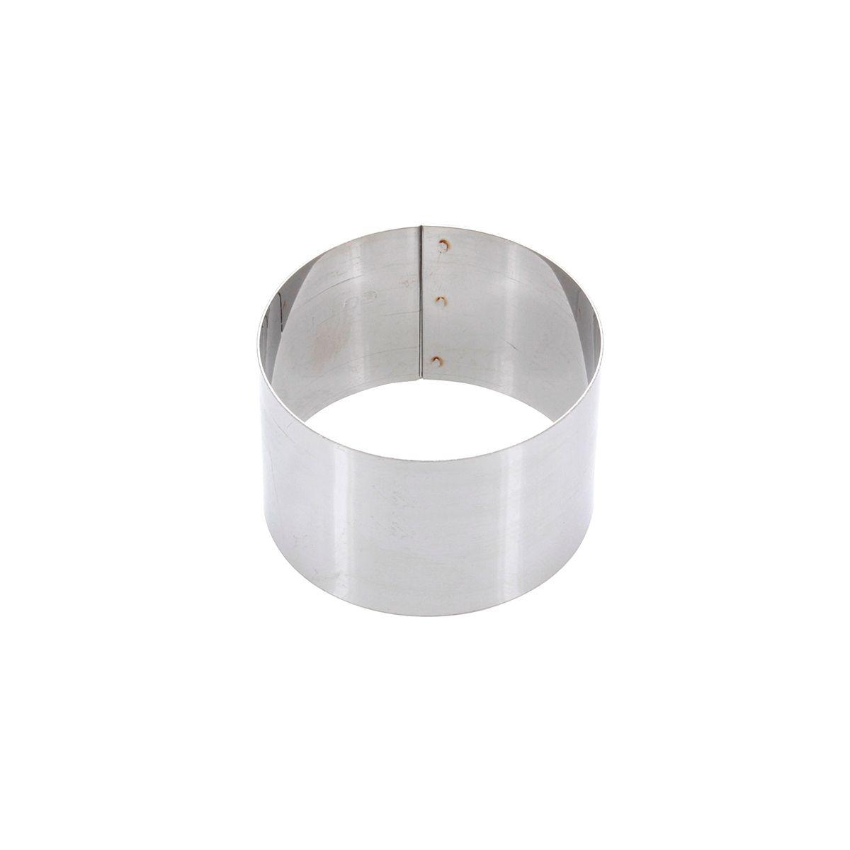 Cercle à pâtisserie individuel en inox 7 cm hauteur 4,5 cm - Alice Délice